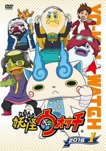 妖怪ウォッチ TVシリーズ 1巻