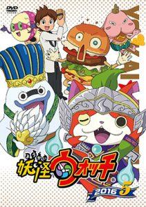 妖怪ウォッチ TVシリーズ 5巻