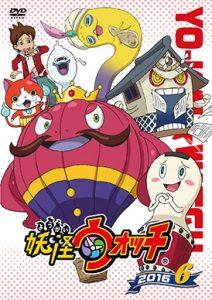 妖怪ウォッチ TVシリーズ 6巻