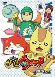妖怪ウォッチ TVシリーズ 8巻